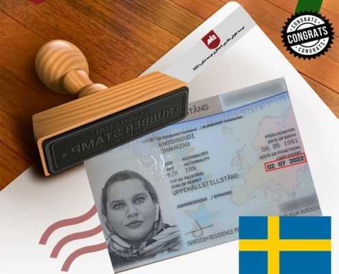 کارت اقامت پزشکان سوئد خانم خشنودی