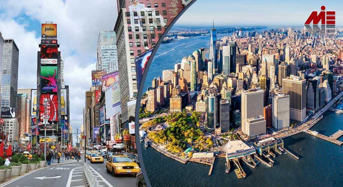 زندگی در نیویورک ax زندگی در نیویورک