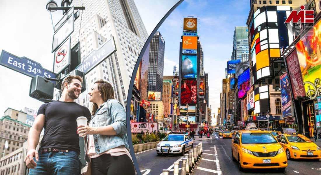 زندگی در نیویورک ax2 زندگی در نیویورک