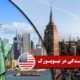 زندگی در نیویورک
