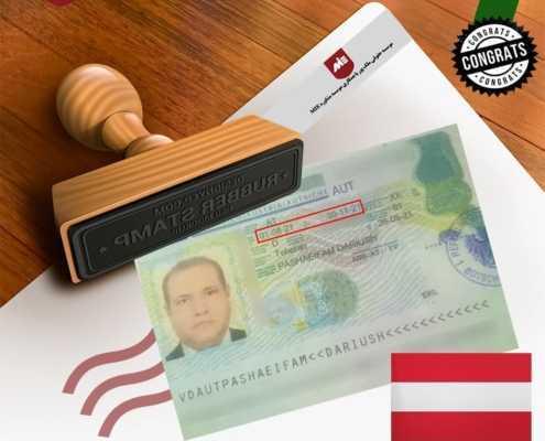 ویزای تحصیلی اتریش آقای پاشایی