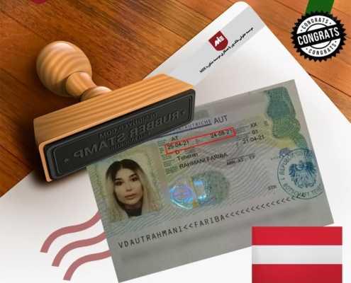 ویزای همراه اتریش خانم رحمانی