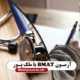 آزمون BMAT