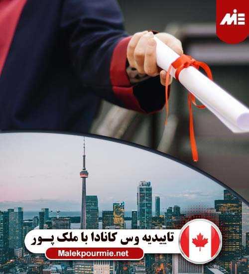 تاییدیه وس کانادا 1 10 مورد از بهترین محله های تورنتو برای زندگی در سال 2021